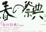 CCF20180320_0000.jpg