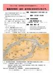 kyoshiken-saron-h30-001.jpg